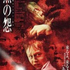 Darkness Falls poster - Asia
